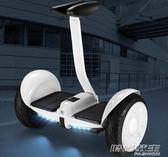 代步機 電動平衡車迷你型智能兒童學生兩輪越野帶扶桿雙輪成人體感代步車igo      時尚教主