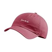 Y-NIKE H86 CAP JDI WASH CAP 運動 老帽 帽子 電繡LOGO 復古可調整 玫瑰粉紫 休閒 CQ9512-614