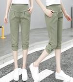冰絲棉麻七分褲女 夏2020新款寬褲寬鬆休閒薄款顯瘦麻料中褲馬褲