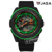 JAGA 捷卡 / AD1015-AF / 電子指針 第二時區 計時碼錶 鬧鈴 防水100米 矽膠 軍錶 手錶 黑綠色 50mm