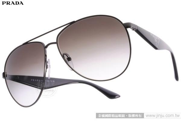 PRADA太陽眼鏡 SPR53Q 5AV0A7 (銀灰-黑) 歐美時尚百搭飛官款 # 金橘眼鏡