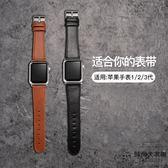 iwatch蘋果手錶錶帶適用apple watch柔軟透氣牛皮【時尚大衣櫥】