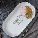 餐具 景德鎮陶瓷魚盤家用創意北歐簡約大號長方形魚盤蒸魚盤子網紅餐具  快速出貨