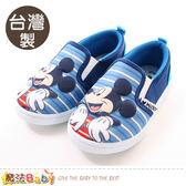 男童鞋 台灣製迪士尼米奇正版立體浮雕休閒布鞋 魔法Baby