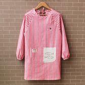 正韓時尚廚房做飯圍裙長袖棉質罩衣成人男女可愛反穿衣有帶袖圍裙