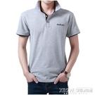 夏季翻領短袖T恤男士青年定制有領POLO衫半袖夏裝潮流襯衫CY『新佰數位屋』