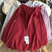 紫色開衫拉鏈外套女連帽2020春秋季男新款薄款鹽系帶帽衛衣上衣潮 怦然心動