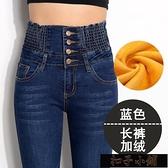 大碼女裝胖新款顯瘦胖妹妹200斤褲子牛仔加肥11-14【全館免運】