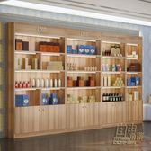 超市貨櫃展櫃倉儲貨架展架隔斷陳列櫃精品展示櫃飾品化妝品架帶門CY 自由角落