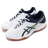 Asics 排羽球鞋 Gel-Tactic 白 藍 舒適緩震 羽球 排球 男鞋 運動鞋【ACS】 1051A025127
