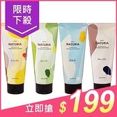 韓國 EVAS Naturia天然海鹽身體磨砂膏(250g) 款式可選【小三美日】原價$229