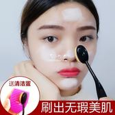 絲畢麗牙刷型粉底刷bb霜刷腮紅刷散粉刷帶蓋化妝刷套裝初學者工具  伊莎公主