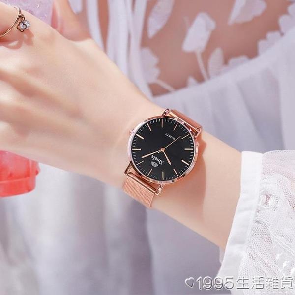 手錶女簡約氣質ins風防水初中學生韓版電子時尚高中女生機械女錶 1995生活雜貨