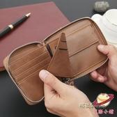 韓版女士錢包短款2020新款拉錬零錢包小卡包男士情侶皮夾子錢夾「星際小舖」