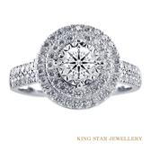 GIA 30分鑽石18K金城堡戒指 King Star海辰國際珠寶