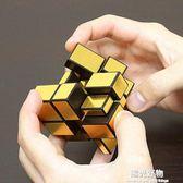 減壓神器三階鏡面異形魔方 創意新奇智力玩具 生日禮物 igo陽光好物
