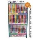 《享亮商城》L3DAR10D (6號) 葡萄紫色3D果香彩繪膠筆 LEEHO