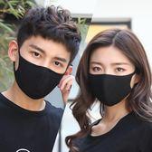 口罩純棉女夏季薄款防曬防塵透氣黑色男潮款個性韓版可清洗易呼吸  居家物語