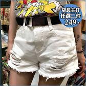 克妹Ke-Mei【AT45649】韓版!實拍! 版版好瘦水洗刷破毛邊牛仔短褲