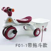 兒童三輪車腳踏車大號1-2-3-6周歲男孩女孩寶寶小孩自行車  百搭潮品