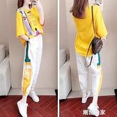 運動休閒套裝女2020夏季新款洋氣兩件套寬鬆 時尚學生運動套女韓版『潮流世家』