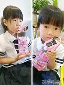 水壺夏季兒童小學生女寶寶隨手便攜吸管水杯子幼兒園防摔可愛 嬡孕哺