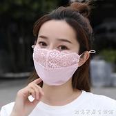 黑色夏季薄款口罩女士防曬女神防紫外線時尚蕾絲網紅同款韓版面罩 创意家居生活館
