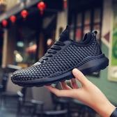 《澤米》全黑色運動鞋編織鞋男夏季韓版透氣板鞋學生休閒鞋GD權志龍潮男鞋(全館二件免運)