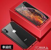 雙面玻璃手機殼-蘋果手機殼X潮牌xr防摔xs保護套 提拉米蘇