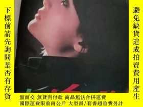 二手書博民逛書店罕見追求1987.1.2.3.4.5.6(自己合訂本)Y2754