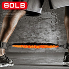 60磅LATEX乳膠綁腿彈力繩.腳踝彈力...