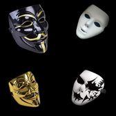 面具【狂歡萬聖節】Cosplay抖音面具男化妝舞會成人假面死神道具 科技旗艦 專區7折限購~