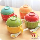 【堯峰陶瓷】可愛水果造型泡麵碗(三件/蓋...