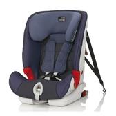 Britax 百變旗艦型ISO成長型汽車安全座椅/汽座-藍色BX01018[衛立兒生活館]