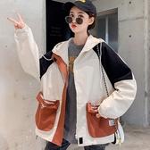 工裝外套 女春秋新款韓版原宿拼色大口袋寬鬆棒球服學生 - 歐美韓熱銷