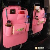 汽車座椅後背懸掛袋車載多功能雜物儲物收納袋整理袋紙巾盒置物袋