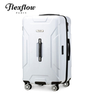 Flexflow 南特系列 法國精品智能秤重 消光白  29吋 防爆拉鍊 旅行箱 行李箱 運動版 胖胖箱 特務箱