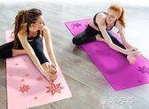 瑜伽鋪巾防滑瑜伽墊瑜伽毯印花布毛巾專業加厚瑜珈健身吸汗巾  蓓娜衣都
