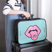 出差短途旅行包男小手提旅行袋斜跨女商務行李收納包健身袋手提包 【全館好康八五折】