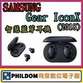 開發票 三星 SAMSUNG Gear IconX 2018 智慧藍芽耳機 公司貨 黑色 藍芽耳機