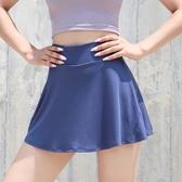 速干健身運動短裙高腰運動褲裙女假兩件半身裙百褶裙馬拉松跑步裙 露露日記