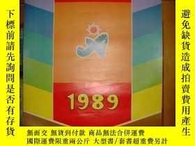二手書博民逛書店罕見1989北京亞運會標(12張國內風景照片)》文泉掛曆類YT,