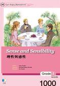 (二手書)理性與感性 Sense and Sensibility(25K軟皮精裝+1CD)