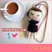 【萌萌噠】三星 Galaxy C9 Pro (C9000) 日本奈良美智小魔女保護殼 立體布偶娃娃 360度旋轉手機殼