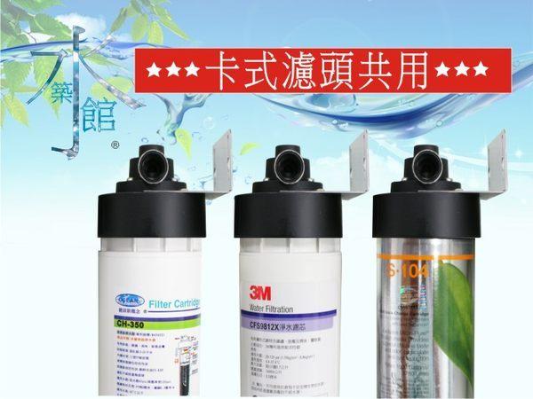 【水築館淨水】Everpure MC2濾心.淨水器.濾水器.(貨號U2119)