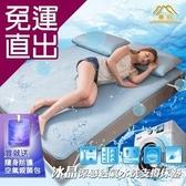 日本藤田 冰晶涼感透氣水洗床墊-細條紋-單人-贈空氣殺菌包1入 105*190*1.2cm【免運直出】