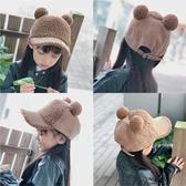 冬季羊羔絨兒童帽子韓版潮男童棒球帽3韓國女童鴨舌帽4歲保暖秋冬