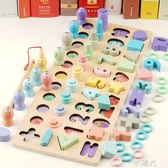 早教玩具運算五合一磁性釣魚幼兒童益智力2-4寶寶拼圖3-6周歲半 中秋節全館免運