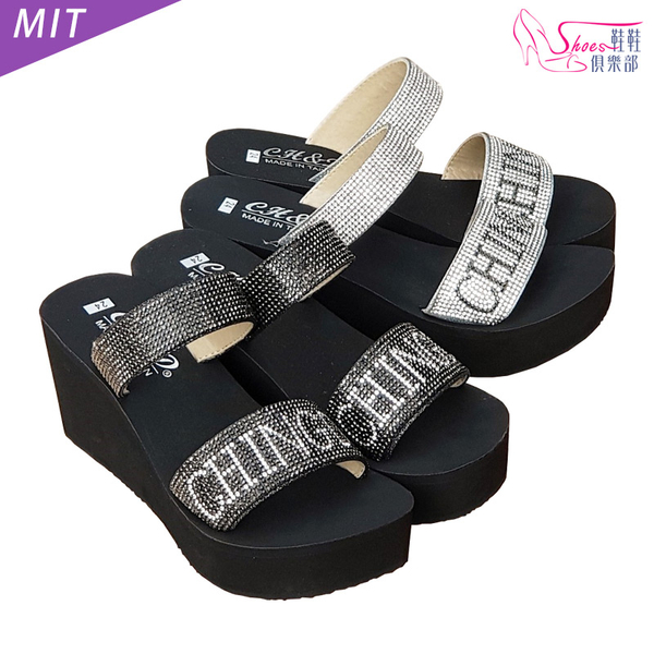 拖鞋.MIT滿天星貼鑽楔型拖鞋.黑/銀【鞋鞋俱樂部】【023-CD810】
