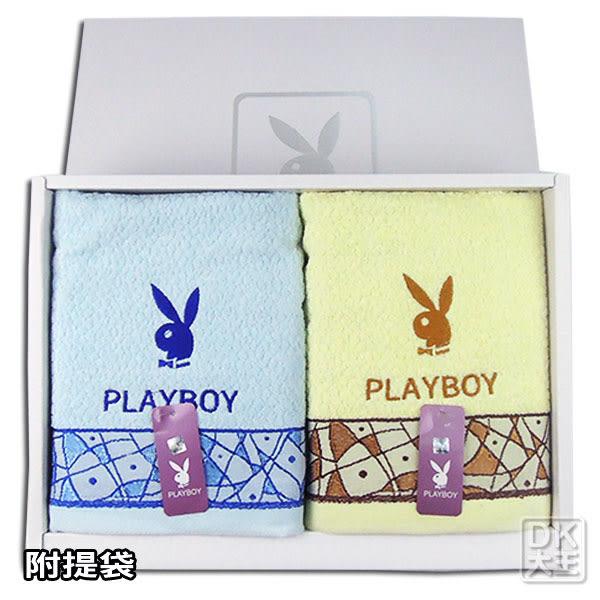 PLAYBOY 高級浴巾禮盒 奠儀 禮儀 喪禮 ~DK襪子毛巾大王